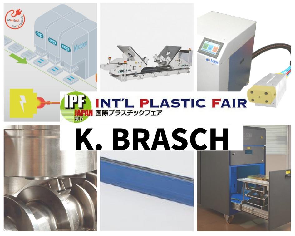 国際プラスチックフェア(IPF2017)に出展します