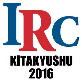 IRC2016に出展いたします。